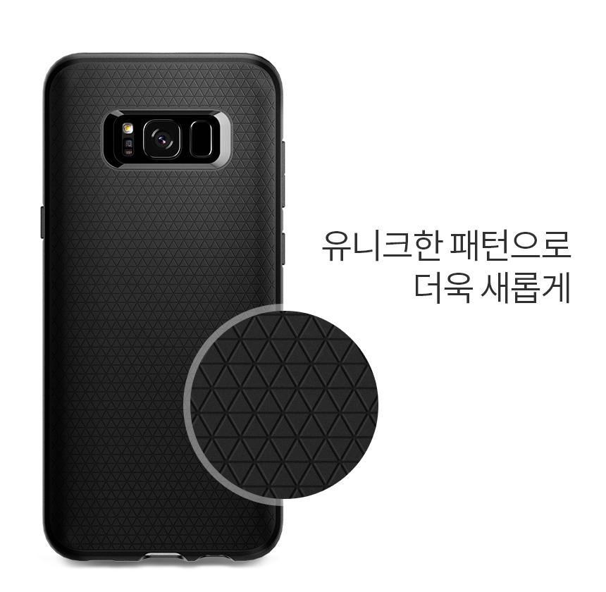 the latest f2e8e ac9b3 SPIGEN Galaxy S8 Plus Case Liquid Air Armor