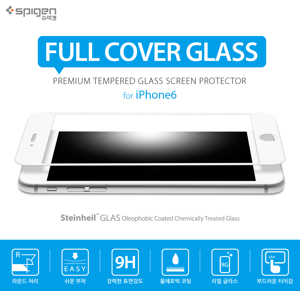 Spigen Full Cover iPhone 6S Tempered